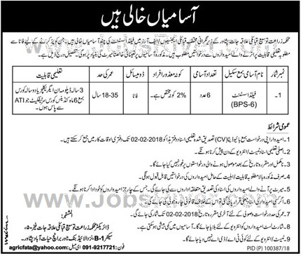 Jobs In Agriculture Department Peshawar 2018