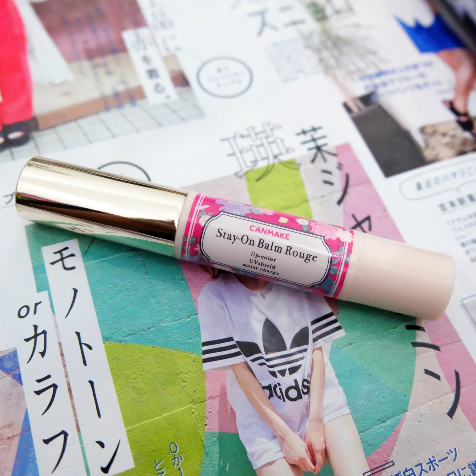 canmake stay-on balm rouge review | www.bigdreamerblog.com