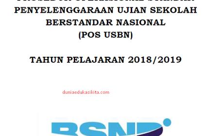 POS USBN SD 2019 SERTA SMP, SMA SEDERAJAT BSNP