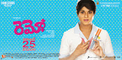 Remo Hit Wallpapers-thumbnail-11