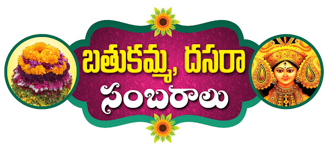 Bathukamma Dussehra Festival