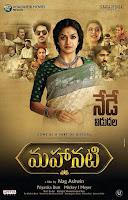 Film Mahanati (2018) Full Movie