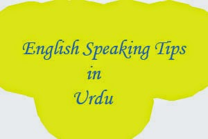 english speaking tips in urdu