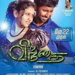 Vindhai (2015) Tamil  Full Movie