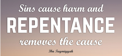 Ramadan Quotes Forgiveness