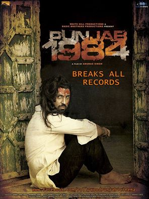 Punjab 1984 - Proud Moment for Punjabi Cinema