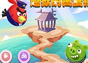 Angry Birds JailBreaker