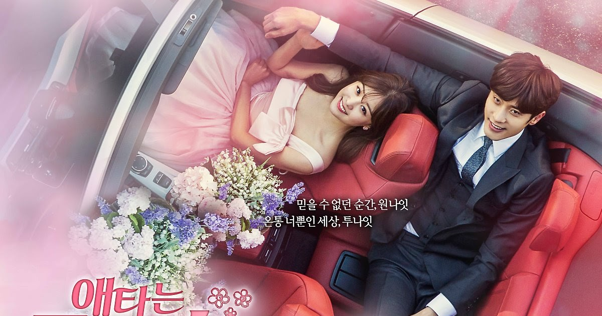 Secret Romance - Mobil6000