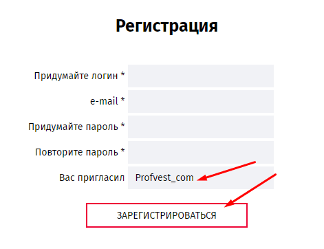 Регистрация в Synovus 3