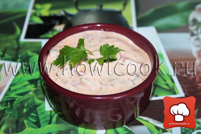 рецепт вкусного соуса пп
