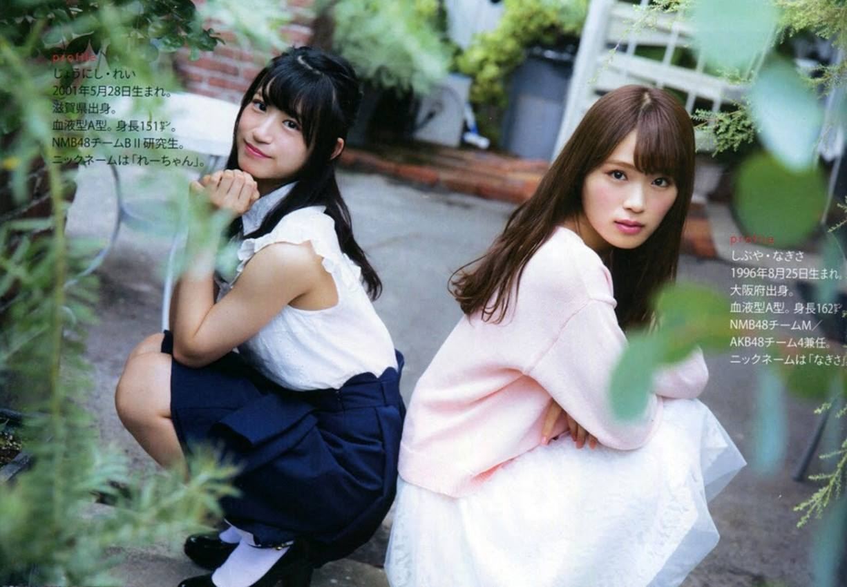 Shibuya Nagisa 渋谷凪咲, Jonishi Rei 上西怜, ENTAME 2017.10 (月刊エンタメ 2017年10月号)