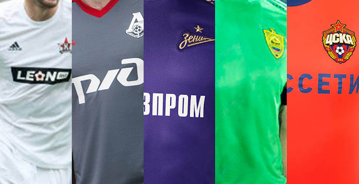 a537ae1e9a0 Several Controversies - 2017-18 Russian Premier League Kit Overview - All  New Jerseys
