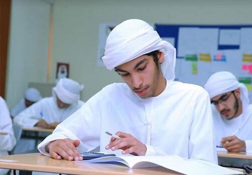ملزمة رياضيات للصف الثاني عشر متقدم الفصل الثالث