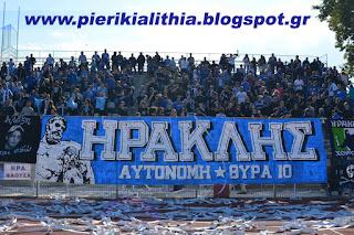 Γενέθλια σήμερα και για τους οπαδούς του Ηρακλή Θεσσαλονίκης. (ΒΙΝΤΕΟ)