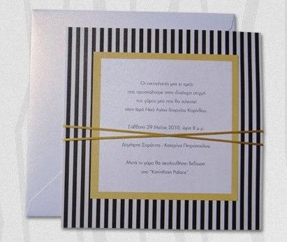 Striped wedding invitations A1017