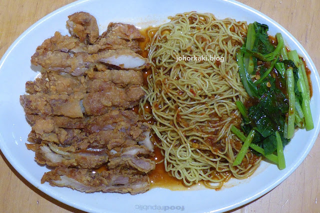 Chicken-Cutlet-Noodle-RedRing-Treasures-Food-Republic-Wisma-Atria