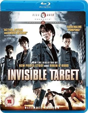 Invisible Target 2007 Dual Audio Hindi Bluray Download