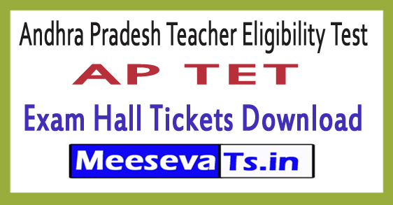 Andhra Pradesh Teacher Eligibility Test AP TET Hall Tickets Download 2018