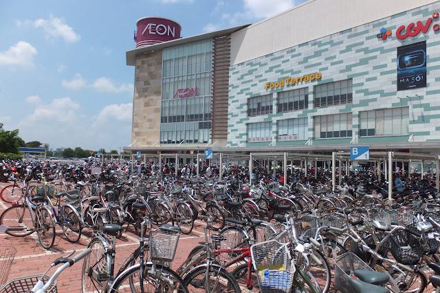 AEON Mall Vietnam