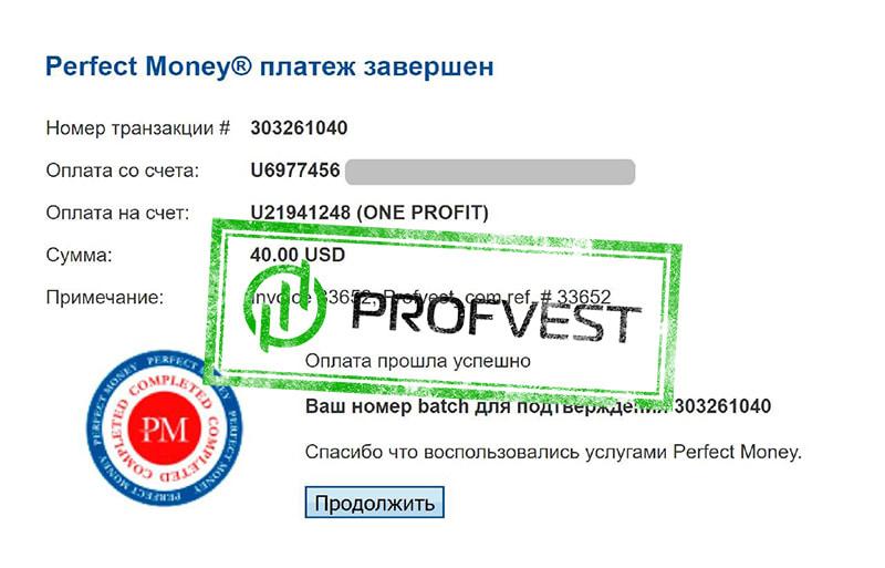 Депозит в One-Profit 5