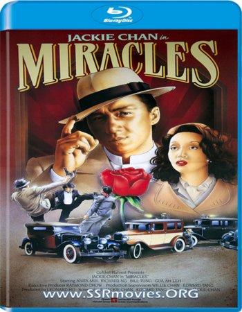Miracles (1989) Dual Audio Hindi 720p BluRay