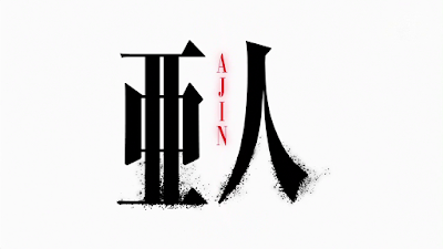 Ajin Subtitle Indonesia [Batch]