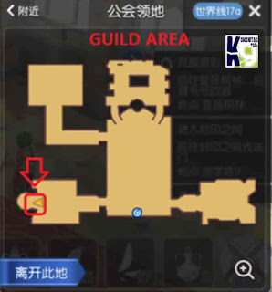 Guild Buff NPC Location