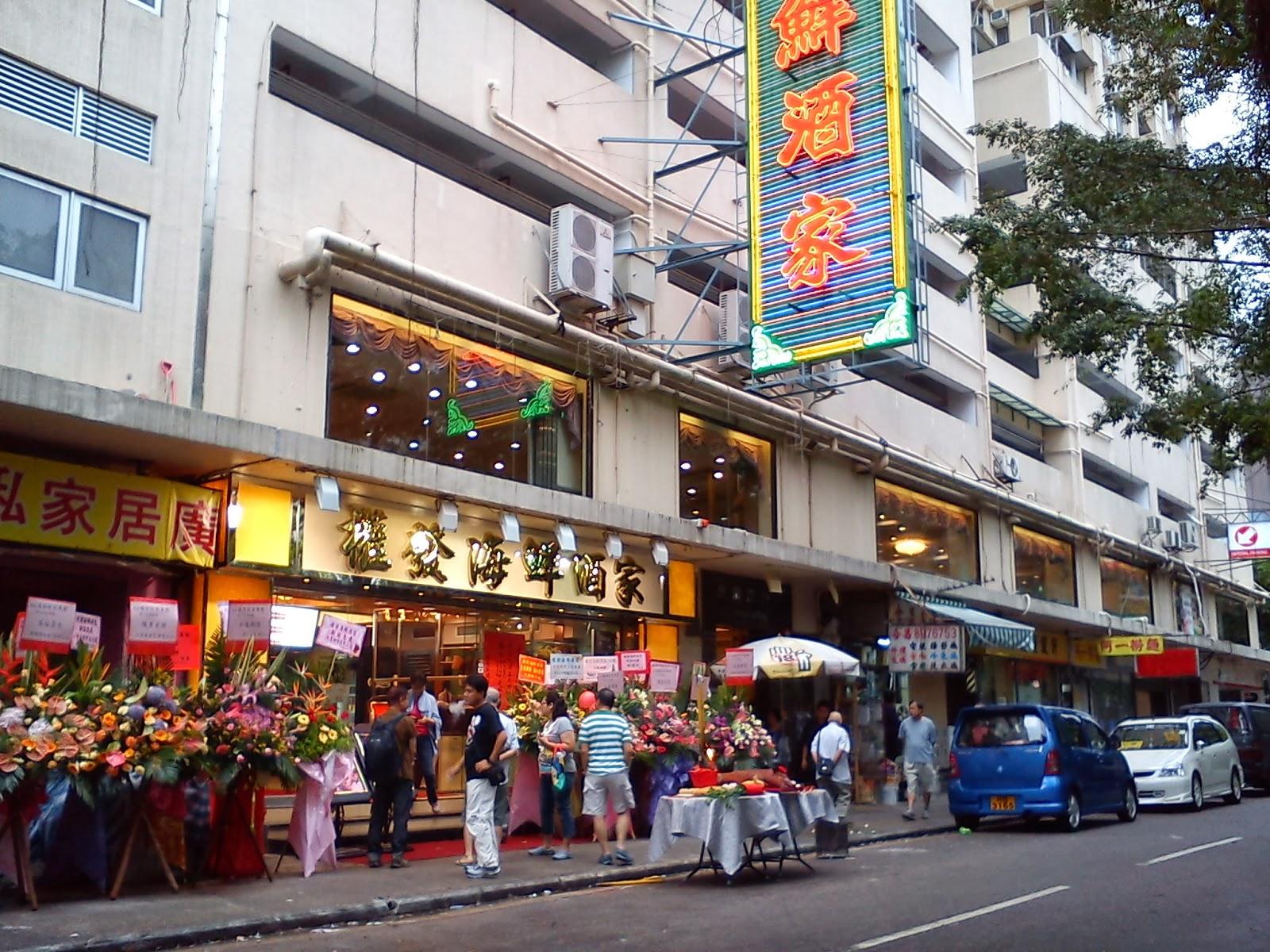 Grassroots O2: 柴灣永利中心.商舖租售個案
