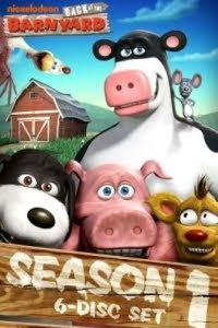 فيلم البقرة اوتيس كامل