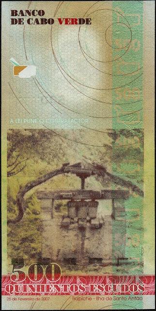 Cape Verde 500 Escudos banknote 2007 Trapiche (sugar cane mill)