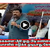 Gopinath angry speech about neduvasal project   TAMIL NEWS