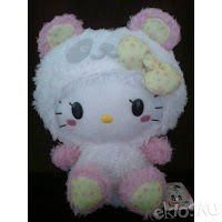 Brand New Hello Kitty Sanrio White Pink