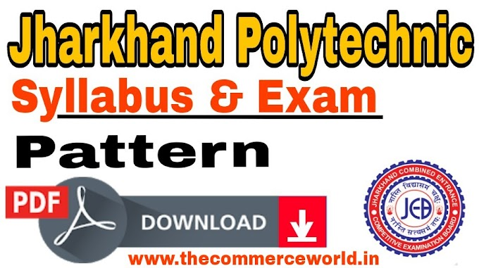 Jharkhand Polytechnic 2020 Latest Exam Pattern (PECE Exam Patterns)