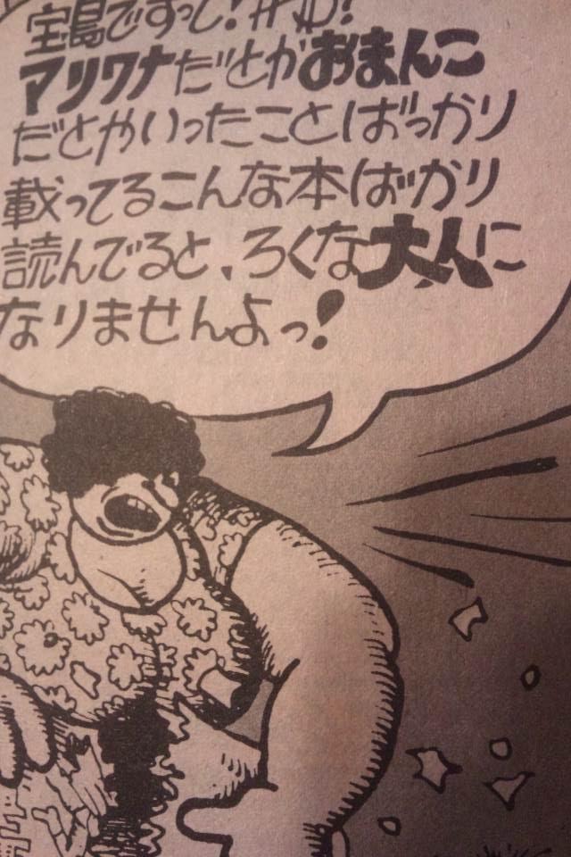 PEOPLE BOOKSTORE: 『宝島』の1975年11月号から。