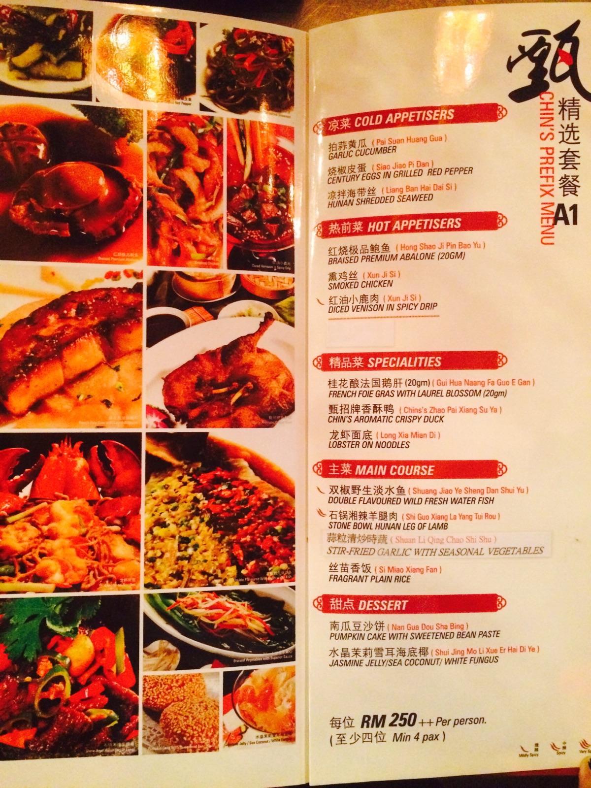 Stylish chins chinese cuisine photos