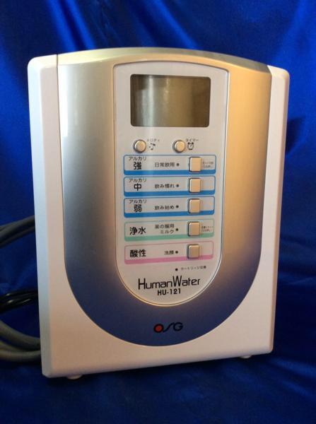 Human Water HU-121