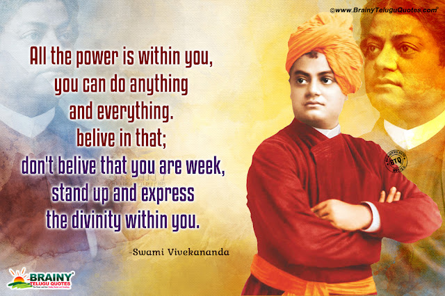 english quotes, swami vivekananda quotes messages, english vivekananda quotes hd wallpapers