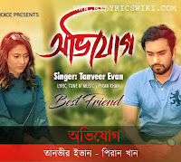 avijog-by-tanveer-evan-full-mp3-song-lyrics