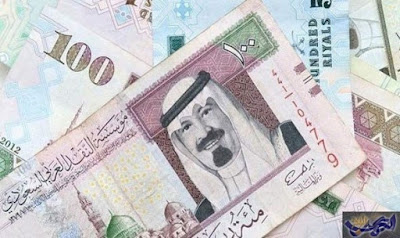 سعر الريال السعودي اليوم الاربعاء 21/3/2018 في البنوك المصرية تحديث باستمرار