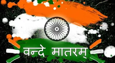 Independence Day images  For boys