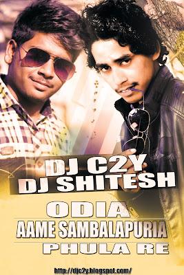 DJ C2Y CLUB