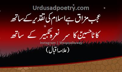 Ajab Mazaq Hai