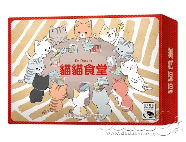 KITTYS 貓貓食堂