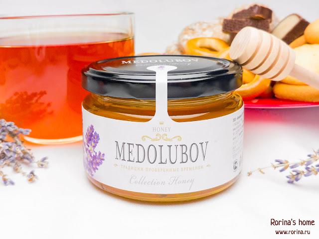 Мёд «Медолюбов» классический лавандовый: отзывы