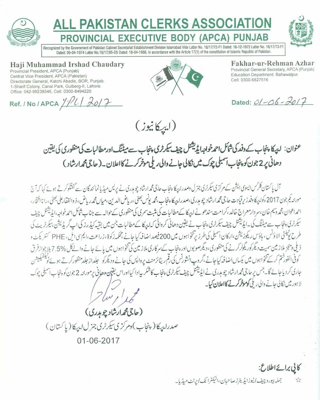 DECENT NEWS FOR GOVERNMENT EMPLOYEES FROM APCA AND EXPRESS NEWS