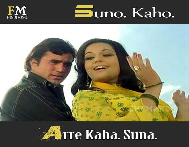 Suno-Kaho-Kaha-Suna-Aap-Ki-Kasam-(1974)