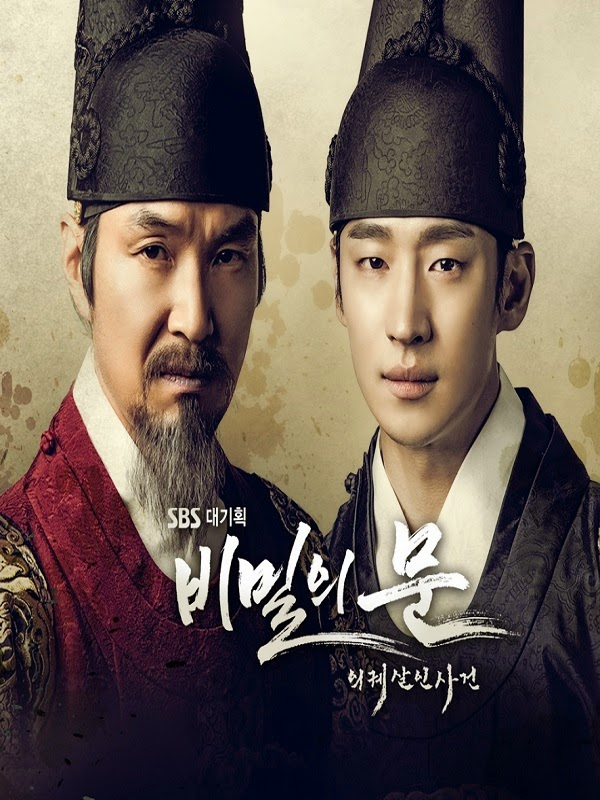 Secret Door - Watch Korean Drama Online