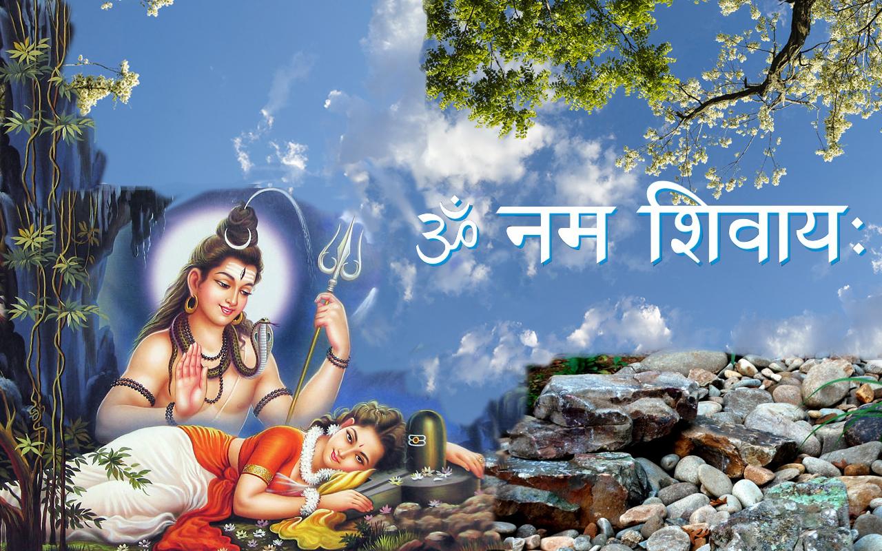gauri shankar images