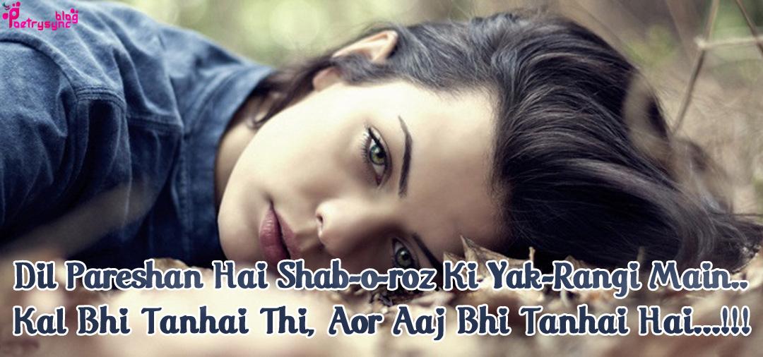 Tanhai Hindi Sad Sms Shayari For Facebook With Sad Girl Hd -6599
