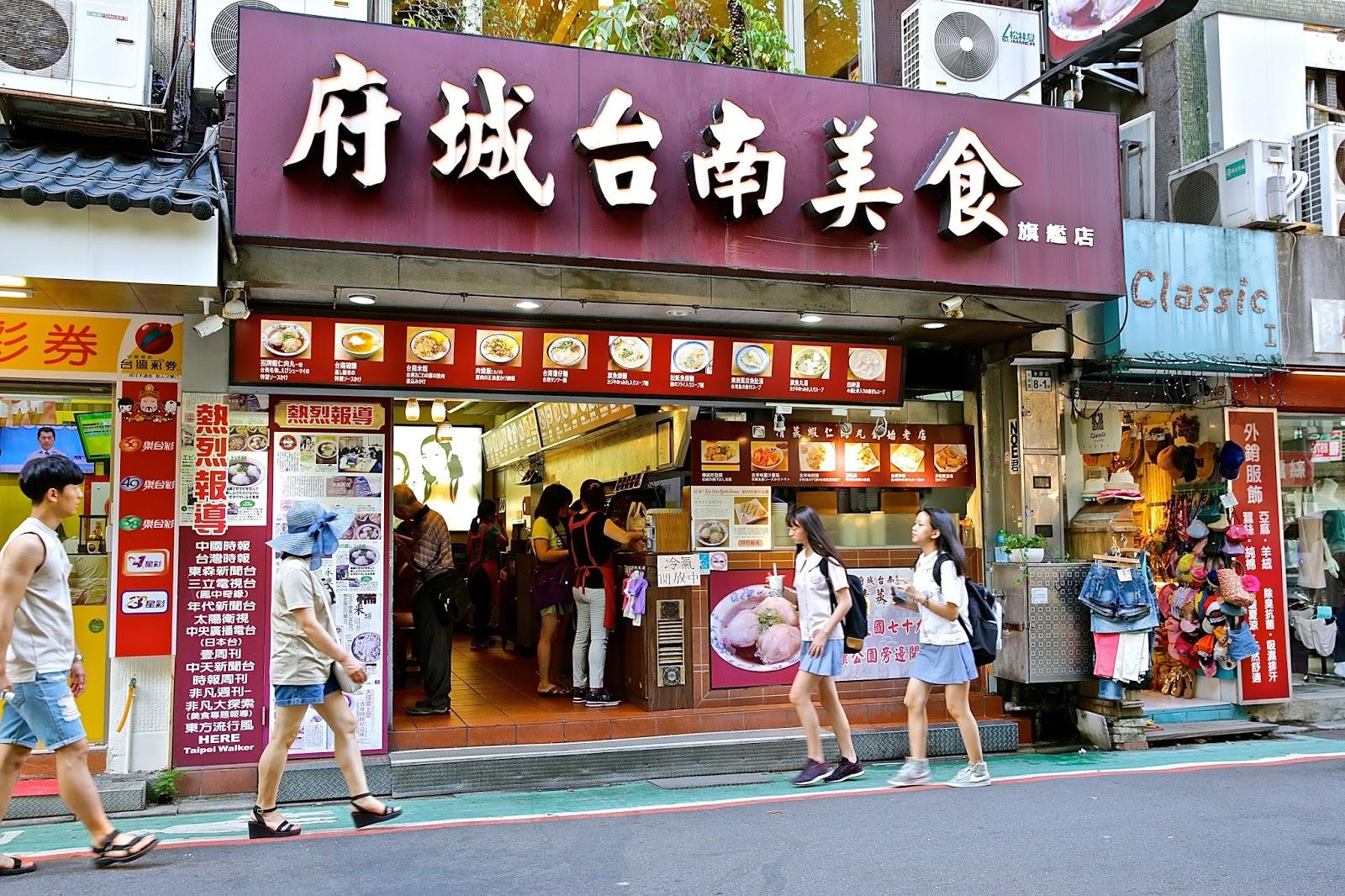 Cafe Formosa Street